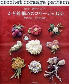 Small little crochet corsage pattern flowers motif design