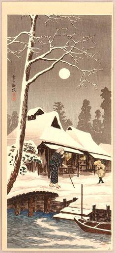 Hiroaki Takahashi (1871-1945)