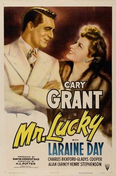 Cary Grant movie posters | Cary Grant Movie Reproduction Posters