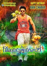 Mega Power Star Ramcharan Fans: Ram charan govindudu andarivadele poster