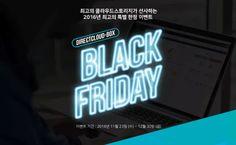 (다이렉트클라우드-박스) 블랙프라이데이 최대 30%의 할인 혜택! - SharedIT - IT 관리자 커뮤니티 Web Design, Roy Black, Black Friday, Promotion, Web Banners, Neon Signs, Popup, Cyber Monday, Words