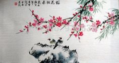 """Cheap flowering plum tree, Buy Quality plum essence directly from China flower shaped floating candles Suppliers: Dimensions : 19.3 x 35.4""""(49 x 90cm)This painting is hand painted on rice paper.This off-white"""