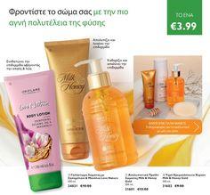 Body Lotion, Shampoo, Personal Care, Bottle, Comic, Personal Hygiene, Flask