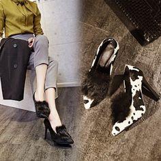 Women Fashion Horsehair Print Stiletto Highh Heels Pointy Toe Pump Shoes Slip On