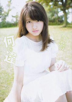 "AKB48 Nana Owada ""Taiyo Mitaina Junshin"" on Young Jump Magazine"