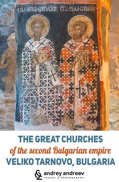 Some of the most important churches in Bulgarian history in in Veliko Tarnovo.Peter and Paul, Holy 40 martyrs church What to see in Veliko Tarnovo Travel Images, Bulgarian, Travelogue, Eastern Europe, Traveling By Yourself, Travel Photography, History, Discovery, Travel Inspiration