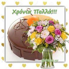 Χρόνια Πολλά Λουλούδια Τούρτες Καρδιές - Giortazo.gr