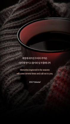 34 ideas for quotes lyrics exo kpop K Quotes, Song Lyric Quotes, Music Quotes, Music Quote Tattoos, Funny Quotes, Korean Phrases, Korean Words, K Wallpaper, Wallpaper Quotes