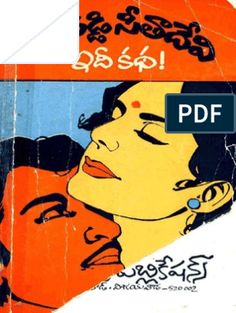 Aagamanam Written by Yeddanapudi Free Novels, Free Pdf Books, Free Ebooks, Novels To Read Online, Books Online, Telugu, Book Sites, Good Books, Entertainment