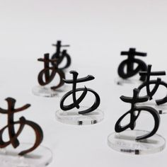 Typographic Hiragana Gachapon Created in Mincho and Gothic Typography Fonts, Typography Design, Calligraphy Letters Alphabet, All Design, Graphic Design, Japan Logo, Hiragana, Logo Sign, Japan Design