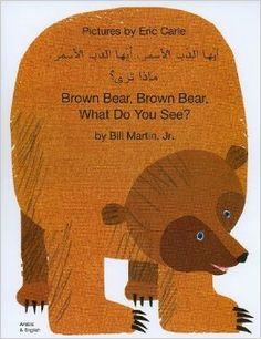 Brown Bear Brown Bear BILINGUAL Arabic - english, Loughati.com - The largest Arabic online bookstore for kids
