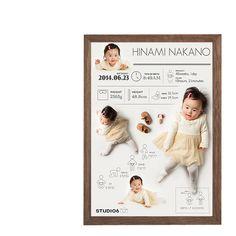 おしゃれなフォトスタジオ | STUDIO6 | 家族写真・マタニティフォト | 大阪 長野 写真館 スタジオシックス