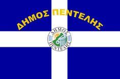 Penteli (Municipality, Greece) Greek Flag, Greece, Greece Country