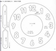 International Craft Patterns make a clock felt to teach a little one to tell time Quiet Book Templates, Quiet Book Patterns, Felt Patterns, Craft Patterns, Felt Templates, Applique Templates, Applique Patterns, Card Templates, Sewing Patterns