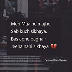 Maa Quotes, True Quotes, Best Quotes, Qoutes, I Love My Parents, Love U Mom, Love You Mom Quotes, Cute Boyfriend Texts, Miss You Mum