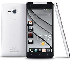 HTC J Butterfly, İlk Full HD Akıllı Telefon - White