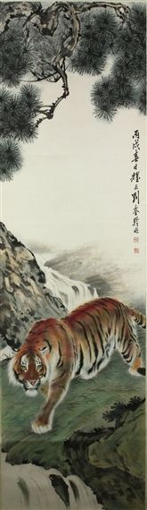 Liu Kuiling - Tiger under pine tree; Medium: ink and watercolour on paper; Dimensions: 86.61 X 23.62 in (220 X 60 cm)