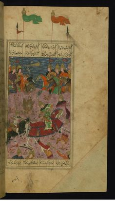 Folio from Walters manuscript W.622, Alexander the Great lassos a Chinese warrior.