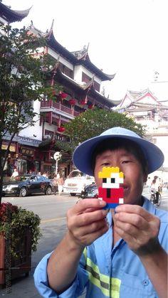 LEGO - Life of George in Shanghai.