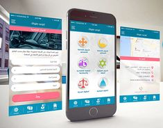 """Check out new work on my @Behance portfolio: """"AWO Mobile App"""" http://be.net/gallery/66371861/AWO-Mobile-App"""