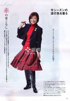 mrs style book 2010-11