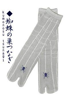 Ninja Tabi Socks, Japanese Ninja/ Samurai Tabi Socks: Uni-sex (Spider) 25 - 27cm!!! by Samurai Market. $10.00. Toe: Divided. Quantity: 1 Pair of Socks. Material: Cotton, Polyester, Polyurethane. Size: US Men's 7 - 9/ US Women's 5 - 7 (Japanese 25 - 27cm). Tabi socks are made in the form of cute when I took off my shoes. Japanese tabi socks pattern is also fit well with casual clothes. Since the toes move freely, so increasing comfort and mobility, The better the blood c...