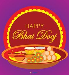 Happy Bhai Dooj Wishes PHOTO PHOTO GALLERY  | HAPPYDAYS-365.COM  #EDUCRATSWEB 2018-12-22 happydays-365.com https://happydays-365.com/wp-content/uploads/2017/05/world-refugee-day-photos-download-1-1080x675.jpg