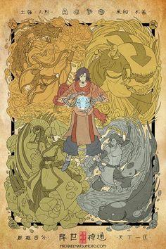 Past Avatars Avatar Wan (Raava), Avatar Kyoshi, Avatar Roku, Avatar Aang, Avatar Korra credit to the arist Avatar Aang, Avatar Airbender, Avatar Legend Of Aang, Team Avatar, Legend Of Korra, Avatar Tattoo, The Last Avatar, Avatar World, Avatar Series