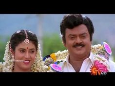 Old Song Download, Audio Songs Free Download, Hindi Old Songs, Tamil Video Songs, Video Trailer, Hit Songs, Mp3 Song, Hd Video, Marriage