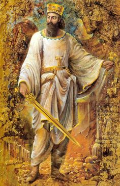 Ancient Persian, Ancient Art, Ancient History, Ancient Mesopotamia, Ancient Civilizations, Cyrus King Of Persia, Persian Tattoo, Persian Warrior, Cyrus The Great