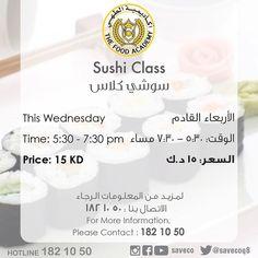 درس سوشي في #اكادمية_الطبخ في #سيفكو Sushi Class At @thefoodacademy In @saveco