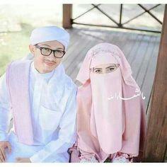 baby pink niqab