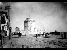 An older view of White Tower - Thessaloniki - Greece Casablanca, Greece History, Thessaloniki, Corfu, Macedonia, Old Photos, Istanbul, Taj Mahal, Louvre