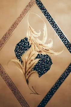 Turkish Art, Calligraphy, Disney, Design, Mandalas, Lettering, Calligraphy Art, Hand Drawn Typography