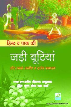 Ayurvedic Book In Hindi