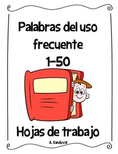 Spanish High Frequency Words Work