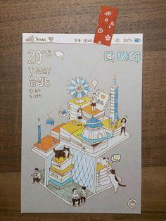 走走台灣系列 4款明信片x1信封x1貼紙 - 一隻名為兔子的貓 | Pinkoi