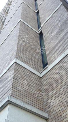 【第八期電子報】分享案件 日本柏井紙業大樓-日本龜崎磁磚 泥釉筋面磚