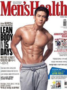 Korean star Taec