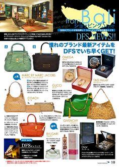 DFS免税店の新作や売れ筋商品のご紹介 BUKA GOH 8-9月号
