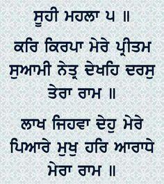 guru granth sahib ji translation in punjabi pdf