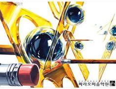 건국대 기초디자인에 대한 이미지 검색결과 Korean Art, Asian Art, Ap Drawing, Picture Composition, Korean Design, Ap Studio Art, Colorful Drawings, Art Studios, Graphic Art