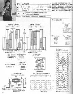手编秋冬2071   (2) - 紫苏 - 紫苏的博客