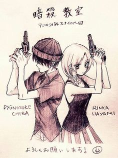 Chiba x Hayami || Assassination Classroom