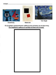 Preschool Math, Maths, Kandinsky, Van Gogh, Arts And Crafts, Shapes, Learning, Kids, Painting