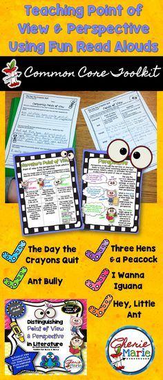Point of View & Perspective - These high interest activities make teaching point of view & perspective easy and fun for 3rd and 4th graders!