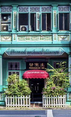 Peranakan Inn and Lounge - Singapore Singapore Art, Singapore Photos, Shop Facade, Watercolor Architecture, French Colonial, Tropical Houses, Store Fronts, Restaurant Design, Southeast Asia