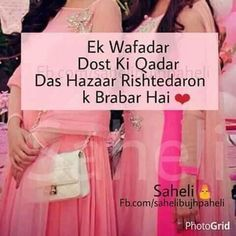 ek wafadar dost M R Dear Best Friend, Best Friend Quotes, Crazy Girl Quotes, Crazy Girls, Besties Quotes, Friends Are Like, Good Buddy, Dear Diary, Always Love You