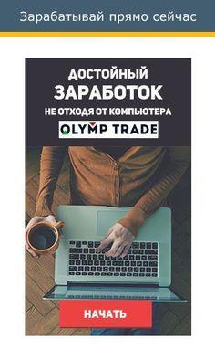 Дропшиппинг поставщики для интернет магазина в России - ТОП 700