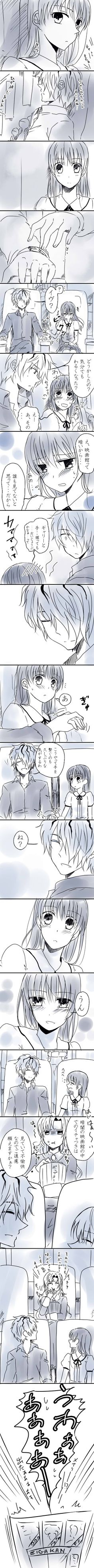 """Gary: """"The CG nowadays is amazing, isn't it?""""  Gary: Eve?  Gary: What's wrong, Eve? Are you feeling sick?  Eve: No...it's just that the movie theater is so dark, and I thought no one was watching...so...   (8th panel) Eve: Gary, I was wondering... if it would be alright if we held hands...  (10th panel) Gary: It's been awhile since we held hands like this...  (11th panel) Gary: Right?   (13th panel) Eve: Yeah..."""